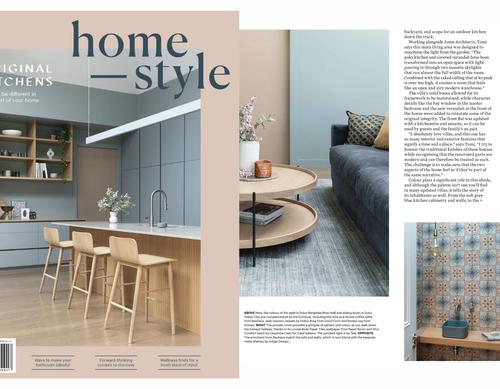 "A Home that ""Rocks the Soul"" - featured in Homestyle image"